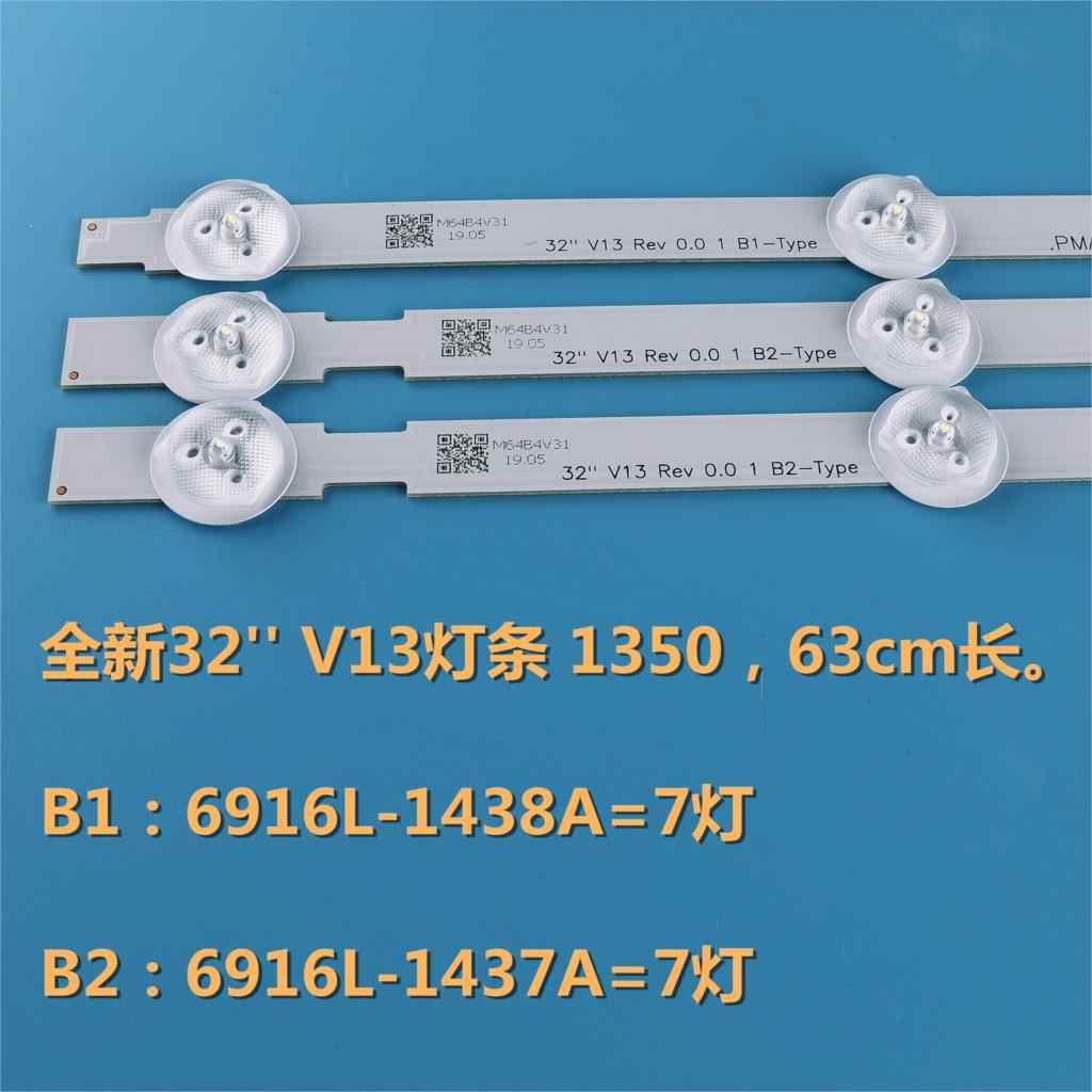 جديد الأصلي 3 قطعة/المجموعة 7LED B1/B2-Type LED شريط إضاءة خلفي ل LG 32LN541V 32LN540V 6916L-1437A 6916L-1438A LC320DUE SF R1