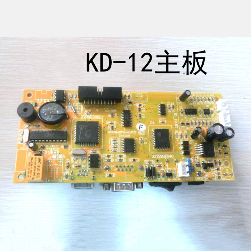 Induction Card Attendance Machine Motherboard Comet Attendance Machine KD-12 Motherboard Attendance Machine Motherboard KD-18