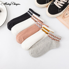 2019  New Korean Fashion Cute Socks Leopard Print Boat Style Womens Student Cotton Breathable And Comfortable