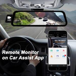 """Image 4 - Bluavido 10 """"araba dikiz aynası 4G Android 8.1 Dash kamera GPS navigasyon ADAS FHD 1080P araba Video kamera kaydedici DVR uzaktan görünümü"""
