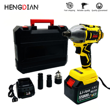 Electric wrench brushless High Power large capacity Endurance Small portable 4.5Ah with two batteries and Accessories