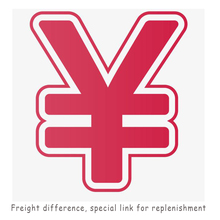Freight difference, special link for replenishment