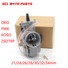 ALconstar-Power Jet Carburetor ، لـ 2T4T Racing Dirt Bike ATV Racing ، معدل Keihin Koso PWK 21 24 26 28 30 32 34 مللي متر