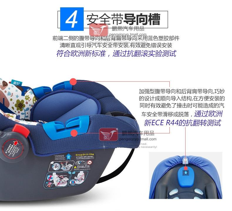 Детская корзина со звездами и KS-2150, безопасное сиденье, переносная детская Автомобильная Колыбель для новорожденных