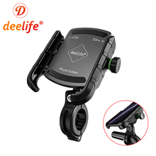 Deelife Motorbike Phone Holder Motorcycle Mobile Smartphone Support for Moto Motor Handlebar Stand Bracket with QC 3.0 Charger