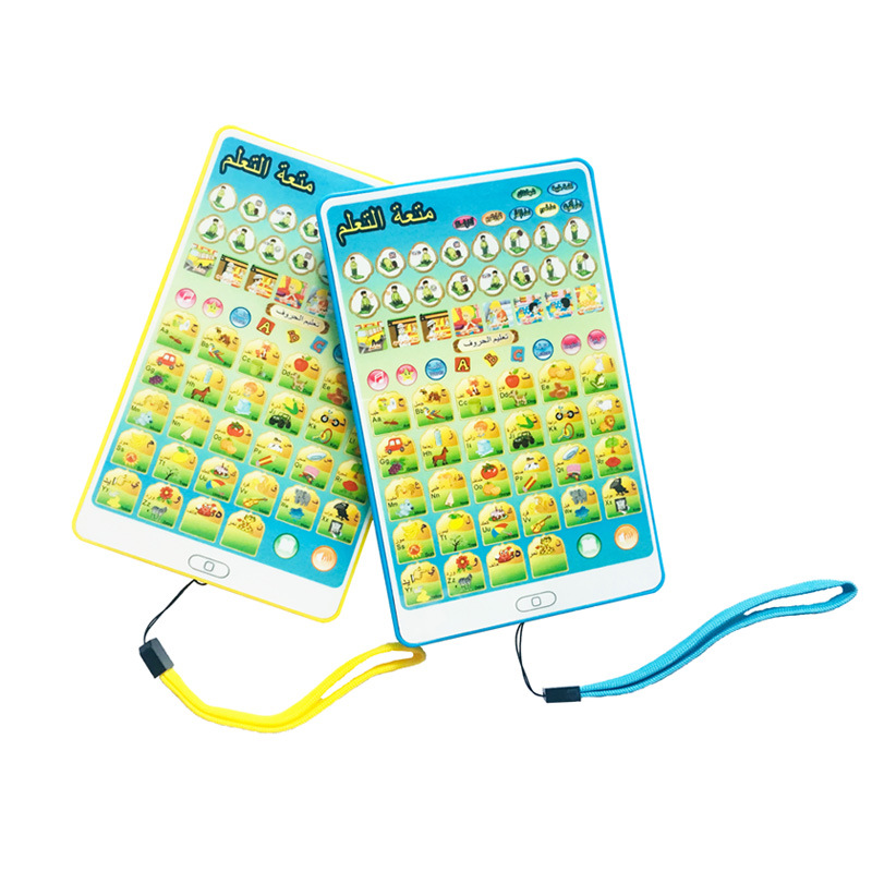 Hot Selling Arabic English Early Learning Machine CHILDREN'S Educational Tablet Reading Machine Hot Selling Toys Learning Machin