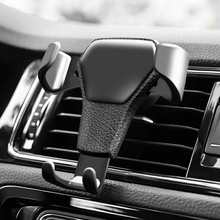 Soporte Universal de gravedad para teléfono móvil, Clip de ventilación de coche, soporte de teléfono móvil para iPhone y Samsung