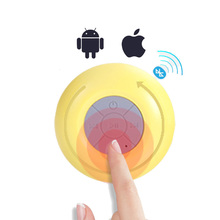 купить Waterproof Wireless Bluetooth Speaker Bathroom Mini Fashionable Musical Instruments With Suction Cup Built-in Microphone по цене 553.72 рублей