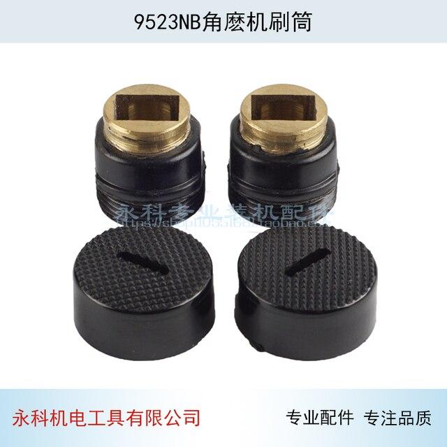 Meuleuse dangle brosse Tube for9523NB meuleuse dangle brosse Tube 9523 porte-brosse en carbone carbone brosse douille accessoires