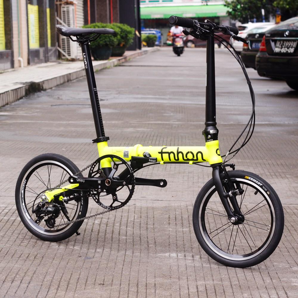 Fnhon Freedom Aluminum Folding Bike 16
