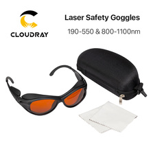 Cloudray Laser Safety Goggles 190-550nm & 800-1100nm Type A Shield Protective Glasses Protection Eyewear for  UV & Green Fiber
