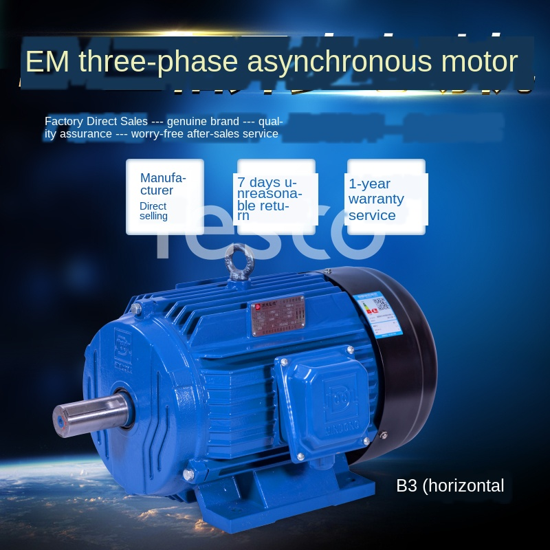 Motor EM380V small high-speed three-phase asynchronous motor household bench drill air vibrator motor level 4