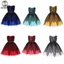 Skyyue/Свадебные Платья с цветочным узором для девочек, без рукавов, кружевная вышитая бальное платье, Детские вечерние платья для причастия, круглый вырез, 155