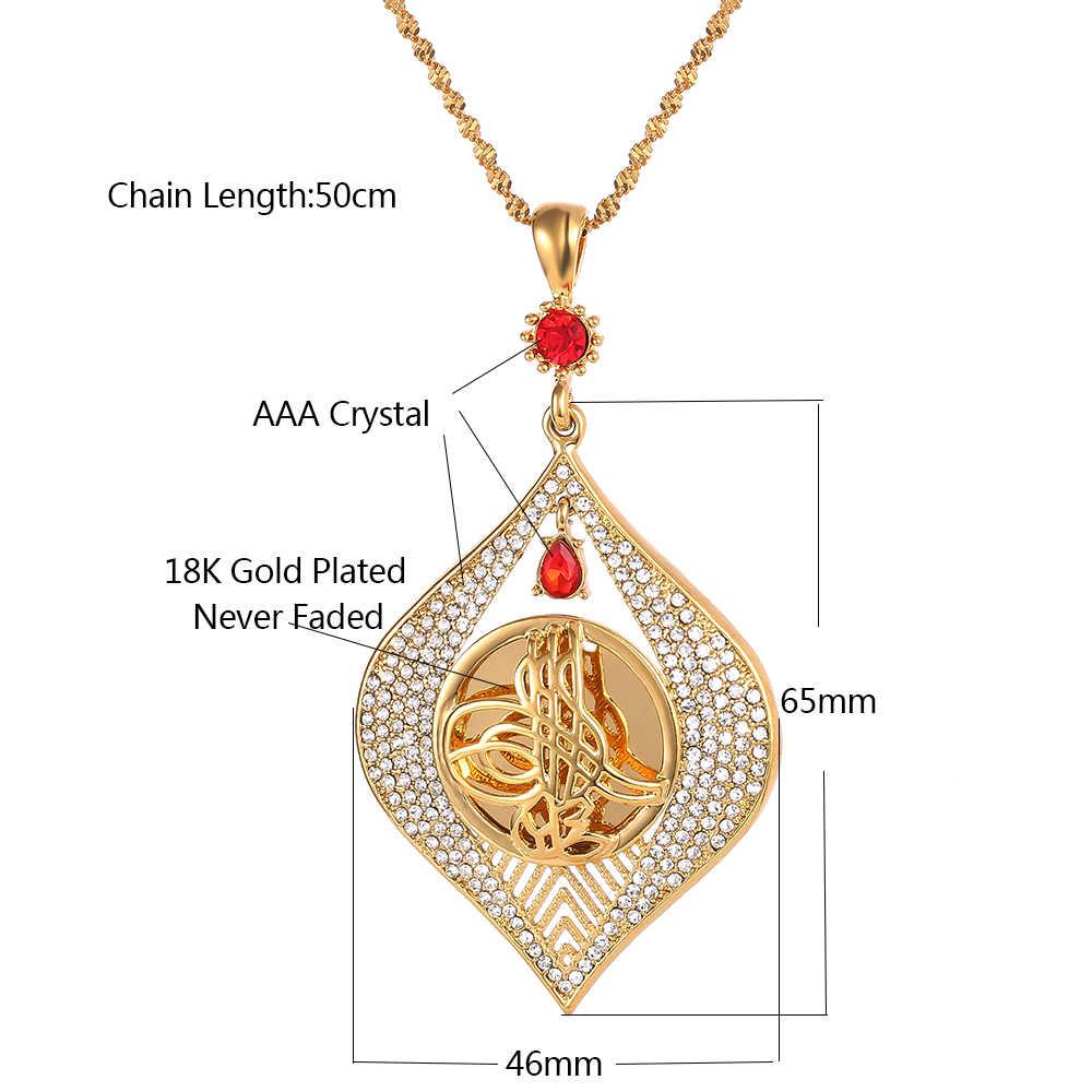 Ethiopian Gaya Muslim Kalung Emas Warna Islam Perhiasan untuk Wanita Afrika Eritrea Item Slam Bahasa Swedia Allah Perhiasan Timur Tengah