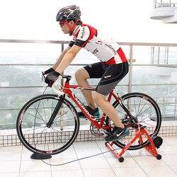 Entrenador de ciclismo Estación de bicicleta plegable Estación de entrenamiento de bicicleta 26-28