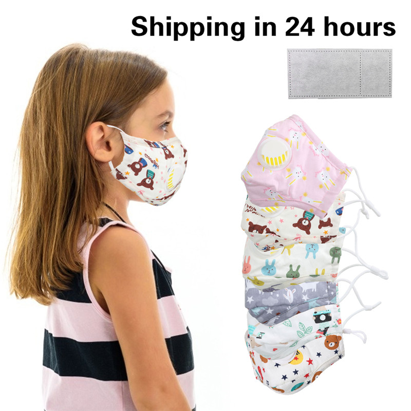 Washable Disposable Face Mask Batch For Kids Earloop Antibacterial Protection Outdoor Disposable Mask Mask Kids