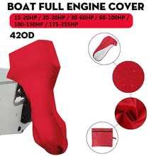420D 6-225HP bateau plein moteur hors-bord Protection étanche parasol étanche à la poussière pour 6-225HP moteur rouge