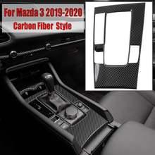 Внутренняя консоль панельная Накладка для коробки передач mazda