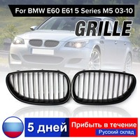 2 adet parlak siyah ön spor geniş böbrek Grille Grill için BMW E60 E61 5 serisi M5 2003 2010|kidney grill|grill for bmwfront grille for bmw -