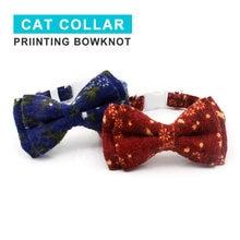 Цветочная цепочка для домашних животных собак кошек маленьких