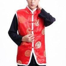 Китайский год Тан костюм китайский красный китайский Топ cheongsam Топ традиционная китайская одежда для мужчин