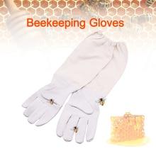 Пчеловодческий пчеловод с длинными рукавами для здоровья, оборудование для пчеловодства, защитные аксессуары для одежды