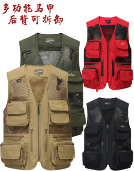 Brieuces Men's Tactical Fishing Vest jacket man Multi Pockets outdoor Sleeveless Cotton Zipper Waistcoat Men Outerwear plus size