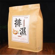 30pcs/set wormwood foot washing powder herbal moxa leaves fe
