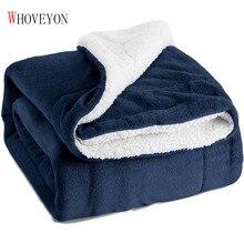 Теплое плотное офисное домашнее одеяло, полотенце, флисовое двустороннее одеяло для кровати и дивана, переносное одеяло для путешествий, автомобильное одеяло Cobija