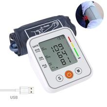 Digital Upper Arm Blood Pressure Monitor BP Automatic Pressure Tonometer Sphygmomanometer