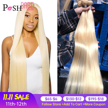 613 Honey Blonde Color Hair Extension Brazilian Hair Weave Bundle 8   40 inch Straight Remy Human Hair Can Buy 1 3 4 Bundle Deal