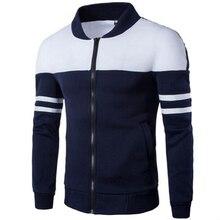 Outerwear Coat Jackets Men for Male Stand-Collar Slim Casual Fleece Sweatshirt Patchwork
