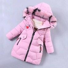 2020 пуховик для девочек, детская зимняя одежда, детское теплое плотное пальто, ветрозащитная куртка для девочек, мультяшная парка, зимняя верхняя одежда