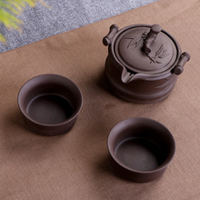 Vintage Ceramic Purple Clay Teaware Set Office Master Tea Ceremony Drinkware 1 Teapot 2 Cups with 1 Bamboo Tray 1 Travel Bag
