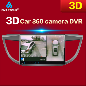 Smartour Bird View System HD 3D 360 Surround View System Multi-Angle Adjustable Metal Car Camera 1080P DVR 360 Camera Car 3d car 360 hd surround view monitoring system 360 degree driving bird view panorama car cameras 4 ch dvr recorder with g sensor