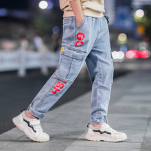 Letter Print Girls Jeans 2019 New Solid Ripped for Kids Denim Trousers Clothes Children Clothing Leggings