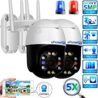 Sony 5MP Wifi PTZ Camera IP Outdoor 5X Optical Zoom H.265 Wireless Speed Dome Camera With Siren Light CCTV Video Surveillance
