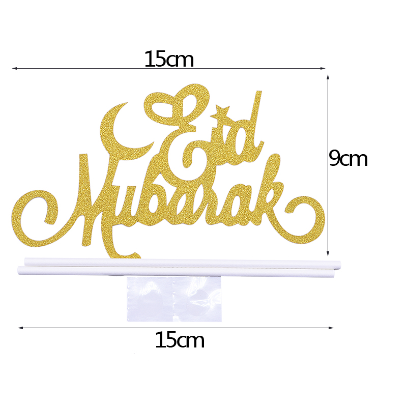 Gold Black Ramadan Kareem Balloon and Banner Eid Mubarak Decoration Islamic Hajj Ramadan Decor Muslim Event Party Favor Supplies