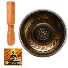 Тибетская Поющая чаша буддизм Медитация колокольчик ручной молотый буддизм, латунь чаша Йога медная Чакра Исцеление духовный подарок