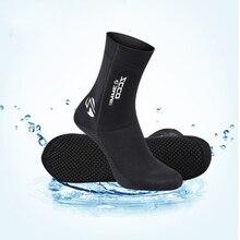 Носки для дайвинга, плавания, Пляжные Носки, противоскользящие, подводное плавание, водонепроницаемая обувь, обувь для серфинга, теплые носки для мужчин и женщин, Уличная обувь