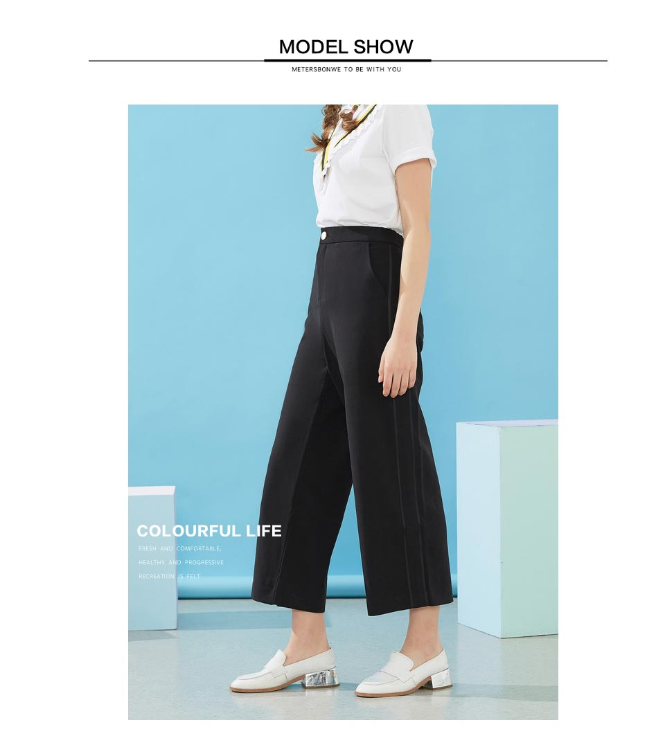 H1756fb13b0f14e459ae6df07aac0791eZ - Metersbonwe Wide Leg Loose Pantd High Waist Women Spring Autumn Long Trousers Female Office Lady Casual wild wide-leg pants