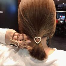 CN Korean 2PC Love Pearl Hair Bands For Women Girl  Square Circle Scrunchies Heart Knotted Ropes Accessories