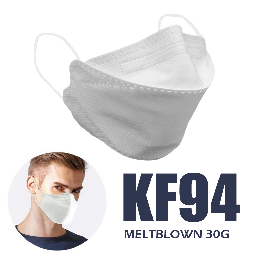 50Pcs KF94 Face Masks 4 Layer Non-woven Antiviral Mask Anti Dust Protective Masks Antibacterial Dustproof Mouth Muffle Cover 마스크