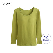 Women T-Shirts Built-in Bra Padded Stretchable Cotton Tops Tshirts Long Sleeve Sexy Casual Korean Spring Autumn SA1014