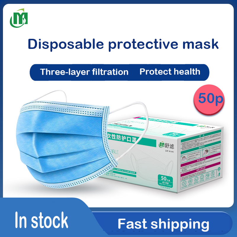 Shulv 50 Pcs Protective Respirator With Three Layers Of Disposable Protective Mask FFP2 Boxed Gas Mask Blue Mask Mask