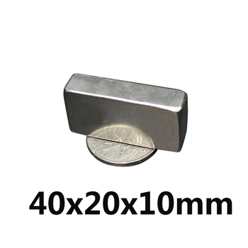 1~30PCS 40x20x10mm Quadrate Powerful Magnets Strip DIY Permanent Magnetic 40x20x10mm Super Powerful Neodymium Magnet 40*20*10 mm image