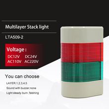 цена 2 layer Industrial Stack Lamp alram light led red green orange blue white dc 110 220 ac 12 24 signal Warning Light for Machine