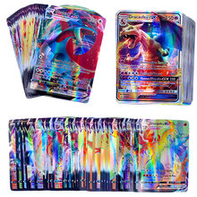 50-300Pcs French Pokemon Cards TAG TEAM GX V MAX VMAX Shining Card Game Battle Carte Trading Game Children Francaise Toy