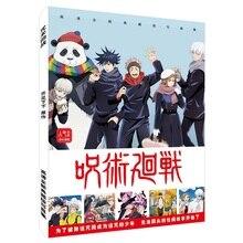 New Japanese Anime Jujutsu Kaisen Painting Collection Book Yuji Itadori Comic Picture Album Poster Gift Anime Around