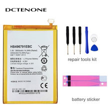 Аккумулятор для телефона dctenone hb496791ebc литий ионный аккумулятор